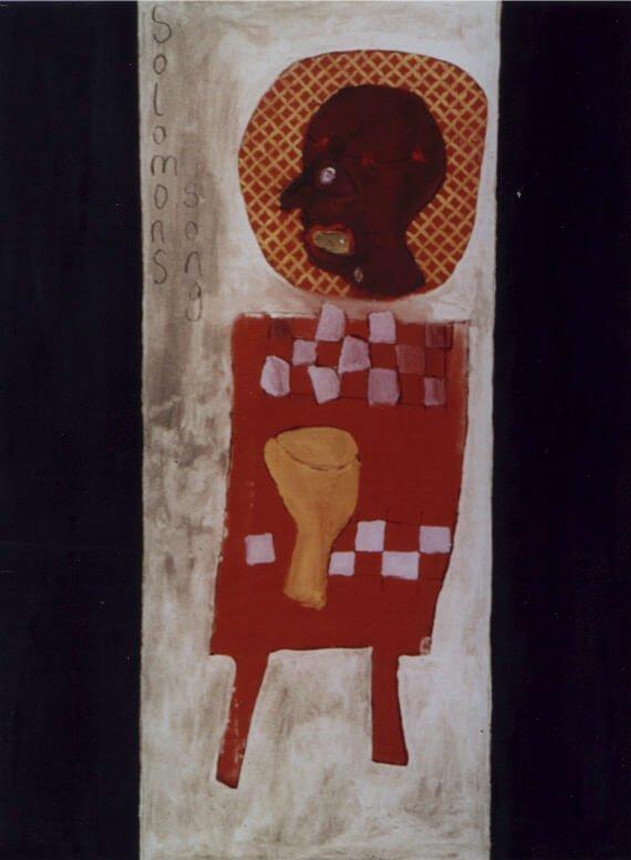 Solomon, 1989